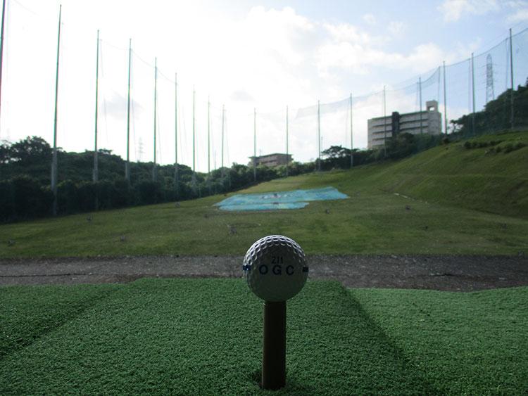 大里ゴルフセンター